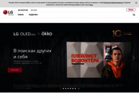 ru.lge.com