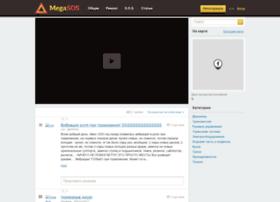 ru.megasos.com