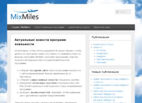 ru.mixmiles.com
