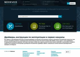 ru.nodevice.com