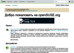 ru.opensuse.org