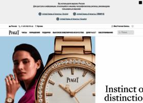 ru.piaget.com
