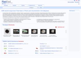 ru.plastfind.com