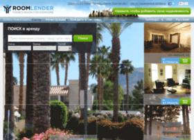 ru.roomlender.com