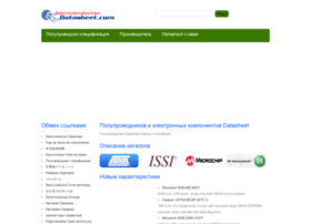 ru.semiconductordatasheet.com