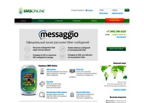 ru.sms-online.com