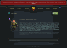 ru.steambroker.com