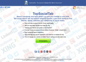 ru.topsocialtab.com