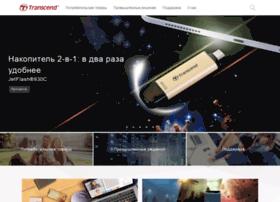 ru.transcend-info.com