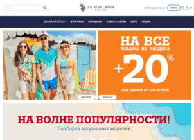 ru.uspoloassn.com