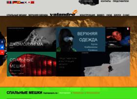 ru.valandre.com