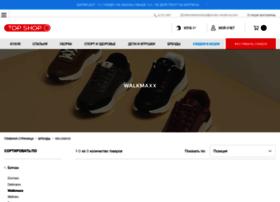 ru.walkmaxx.ee
