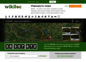 ru.wikiloc.com