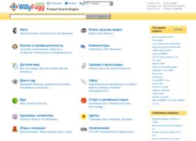 ru.willyfogg.com