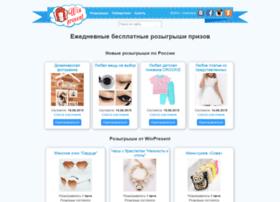 ru.winpresent.com
