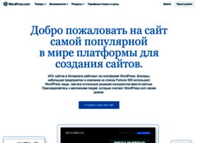 ru.wordpress.com