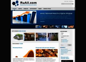 ruall.com