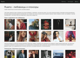 ruamo.ru