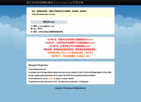 ruanj.com
