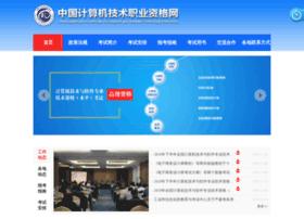 ruankao.org.cn