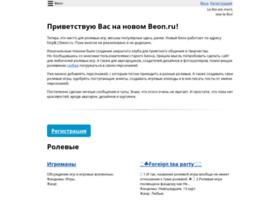 ruannews.beon.ru
