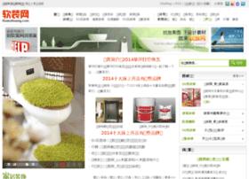 ruanzhuang.com