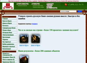 rubanya.ru