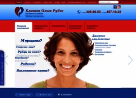 rubas.kz