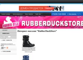 rubberduckstore.ru