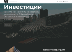 rubclick.ru