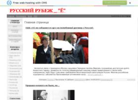 rubeg.ucoz.ru