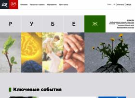 rubezh.ru