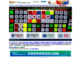 rubik.com.cn