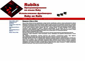 rubiks.ru