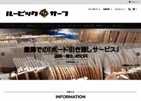 rubiksurf.com