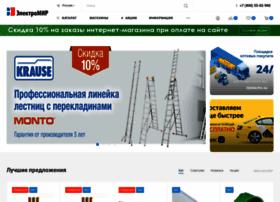 rubilnik.ru