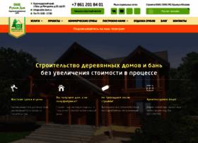 rubim-dom.ru