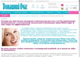 rubimoney.ru
