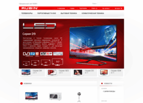rubin-tv.ru