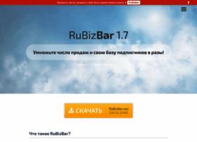 rubizbar.ru