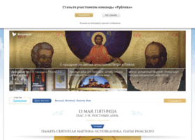 rublev.com
