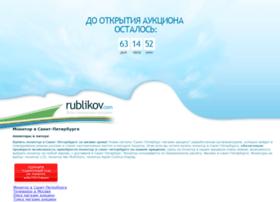 rublikov.com