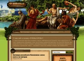 rublsorok.ru
