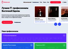 rubrain.com