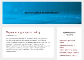 rubslogs.ru