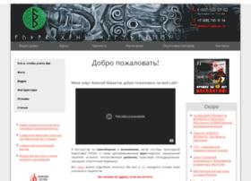 rubulat.ru