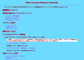 ruby.kyoto-wu.ac.jp