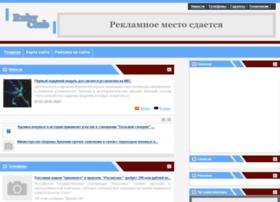 rubyclub.com.ua