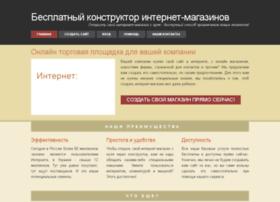 rucenter.biz
