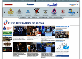 ruchess.ru